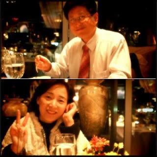 ayah dan ibu sungmin