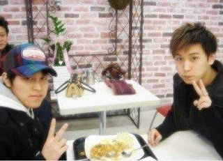 sungmin brother